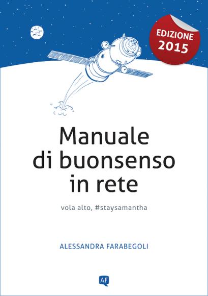 Manuale di buonsenso in rete 2015